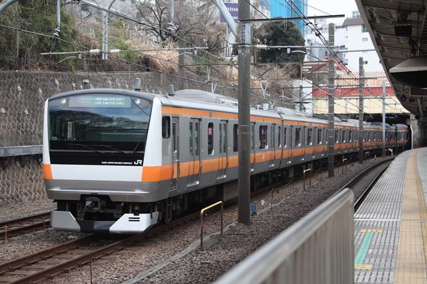 中央快速線 E233系トタT5編成