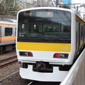 Photos: 中央・総武緩行線 E231系500番台ミツA540編成