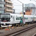 Photos: E257系M108編成 かいじ