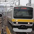Photos: 中央・総武緩行線 E231系ミツB16編成