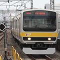 Photos: 中央・総武緩行線 E231系ミツB10編成