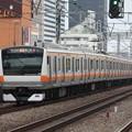 Photos: 中央快速線 E233系トタT6編成
