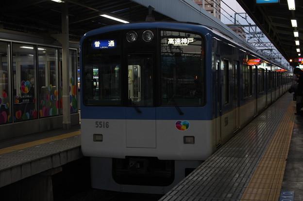 阪神本線 5500系5515F 普通 高速神戸 行
