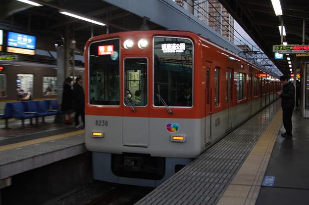 阪神本線 8000系8237F 特急 須磨浦公園 行