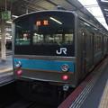 Photos: 阪和線 205系