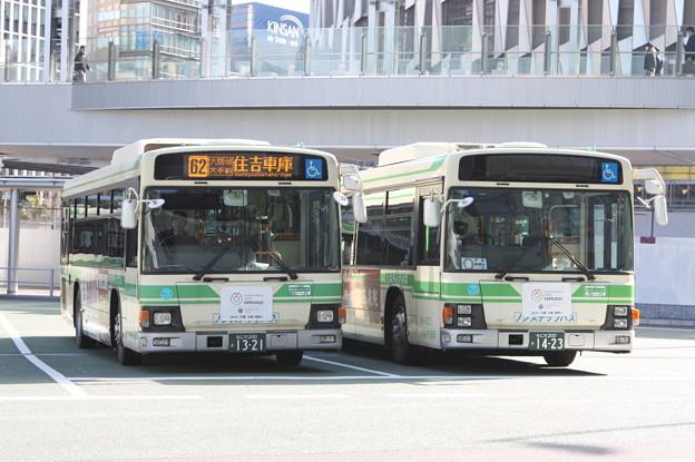Photos: 大阪市営バス 1321号車・1423号車