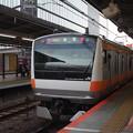 Photos: 中央快速線 E233系トタT7編成