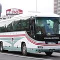 Photos: 宇和島バス 愛媛200か5194