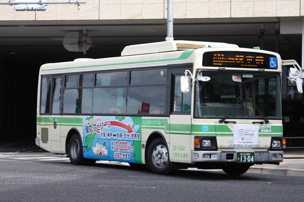 大阪市営バス 39-1304号車