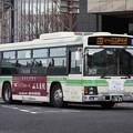 Photos: 大阪市営バス 16-1825号車