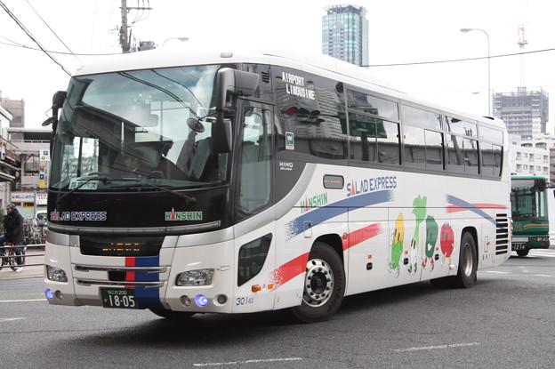阪神バス 301-53号車