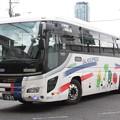 Photos: 阪神バス 301-53号車