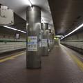 神戸市営地下鉄西神・山手線 新長田駅 ホーム
