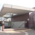 神戸市営地下鉄西神・山手線 大倉山駅 駅出入口