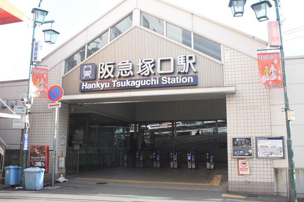 阪急 塚口駅 北口