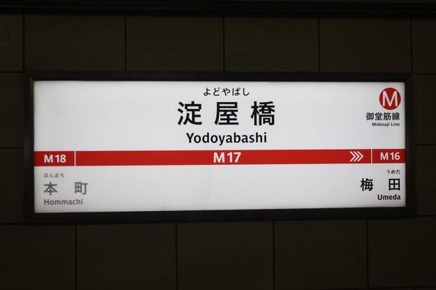 写真: 大阪市営地下鉄御堂筋線 淀屋橋駅 駅名標