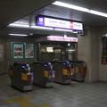 写真: 大阪市営地下鉄御堂筋線 淀屋橋駅 改札口
