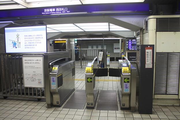 京阪本線 淀屋橋駅 改札口