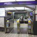 写真: 京阪本線 淀屋橋駅 改札口
