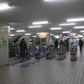 Photos: 京阪本線 大和田駅 改札口