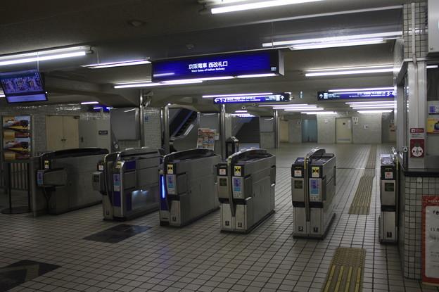 京阪本線 守口市駅 改札口