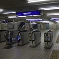 Photos: 京阪本線 守口市駅 改札口