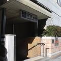 Photos: 大阪市営地下鉄谷町線 守口駅 駅出入口
