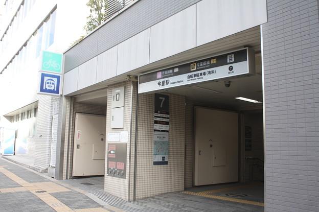 大阪市営地下鉄今里筋線 今里駅 駅出入口