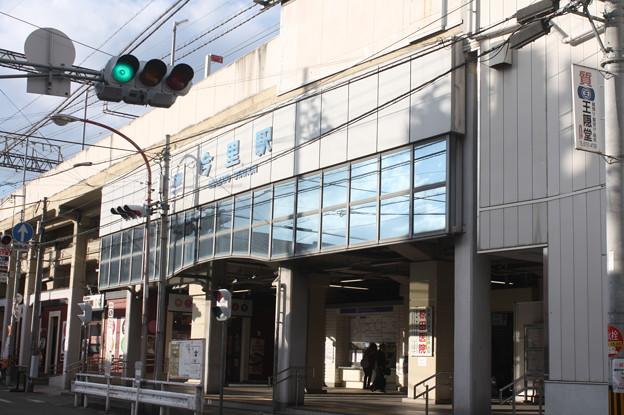 近鉄 今里駅