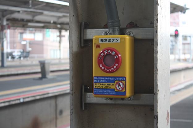 JR西日本 天王寺駅 非常停止ボタン