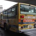 茨城交通 水戸200か1623 「バス運転士募集」ラッピング 後部