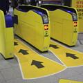 山陽新幹線 新神戸駅 黄色の自動改札機