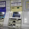 阪神神戸三宮駅 券売機