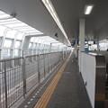 Photos: 大阪モノレール 南茨木駅 ホーム