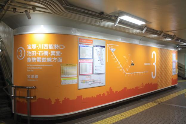 阪急電鉄 十三駅