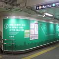 Photos: 阪急電鉄 十三駅