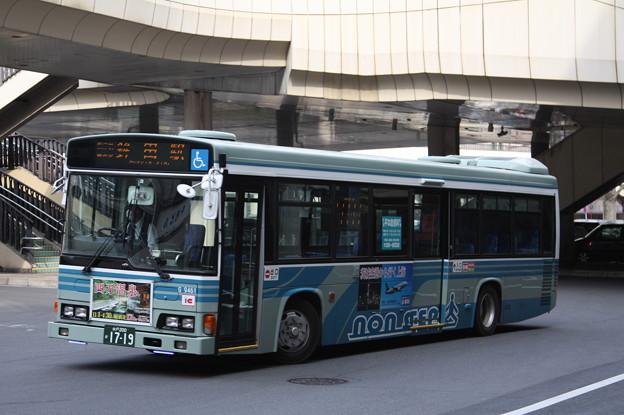 関鉄グリーンバス G9461