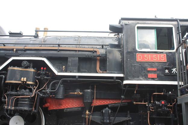 D51 515 (4)