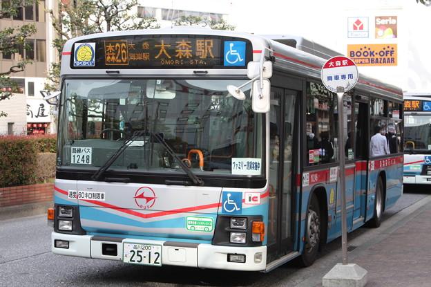 京浜急行バス M1248号車