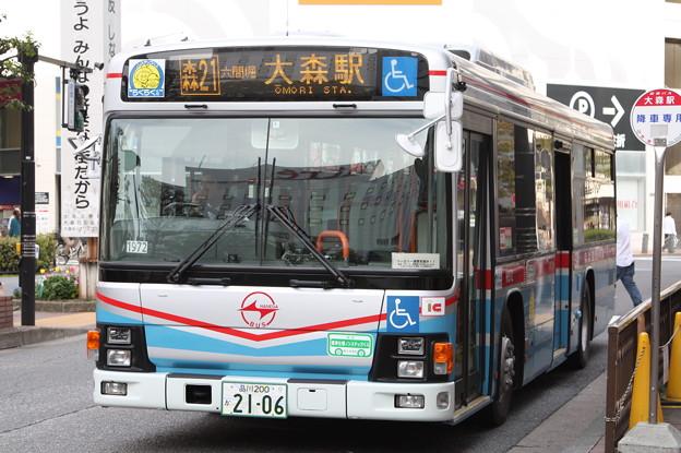 京浜急行バス M1972号車