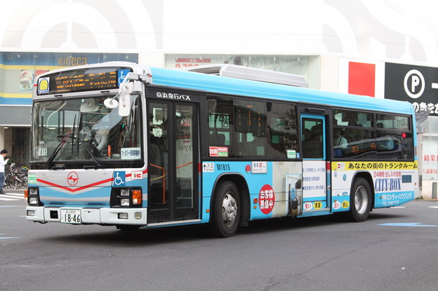 京浜急行バス M1815号車