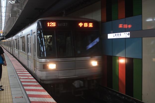 東京メトロ日比谷線 03系03-137F