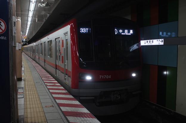 東武70000系71704F (1)