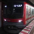 Photos: 東武70000系71703F