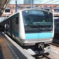 Photos: 京浜東北線 E233系1000番台サイ105編成