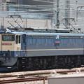 Photos: EF65 2065