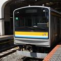 鶴見線 205系1100番台ナハT12編成 海芝浦 行