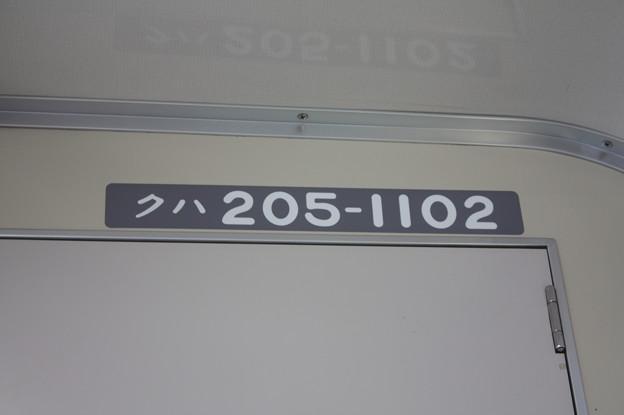 IMG_150250