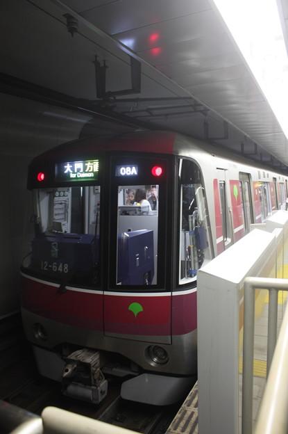 都営地下鉄大江戸線 12-600形12-641F 六本木方面 行 (1)