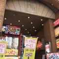 横浜家系ラーメン渋谷道玄坂店